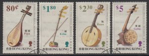 Hong Kong 1993 Chinese Musical Instruments Stamps Set of 4 Fine Used