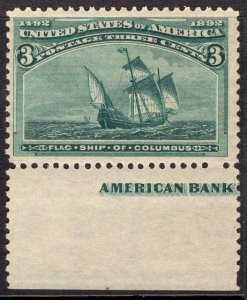 US Stamp Scott #232 PLATE Single MINT NH SCV $97.50