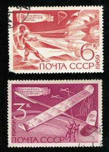 Parachuting, Aircraft modeling, Sport, 1969 (T-7110)