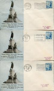 #734 ROESSLER CACHET FDC 6 DIFF TOWN CANCEL BN861