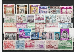 Liberia Mixed Subject Cancelled Stamps ref R 18551