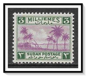 Sudan #65 Landscape MHR