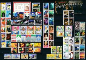 Nederlandse Antillen Netherlands Antilles 2007 Complete Year Set  MNH