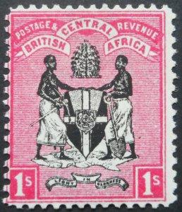 BCA/Nyasaland 1896 One Shilling SG 36 mint