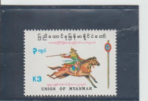 Burma  Scott#  319  MNH  (1993 Equestrian Festival)
