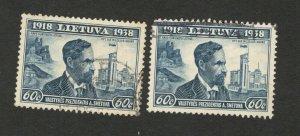 ESTONIA - 2 USED STAMPS, 60 C -President Antanas Smetana Short-1939.