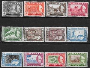 MALAYA TRENGGANU SG89/99 1957-63 DEFINITIVE SET MTD MINT