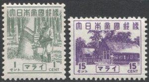 JAPAN  1943 WWII Occupation of Malaya, 1c + 15c MNH, JSCA 9M1,9M7