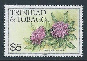 Trinidad & Tobago #406j NH $5 Flower Defin. 1989