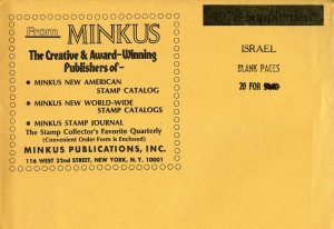 ISRAEL MINKUS PACK OF 20 BLANK PAGES NEW COMPLETE ORIGINAL