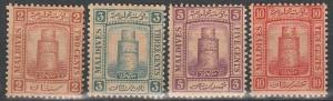 Maldive Is #7-10 F-VF Unused CV $10.75  (V3011)