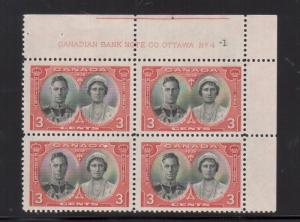 Canada #248 Very Fine Never hinged Plate #4-1 Upper Right Block