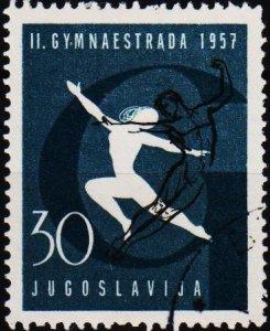 Yugoslavia. 1957 30d S.G.857 Fine Used