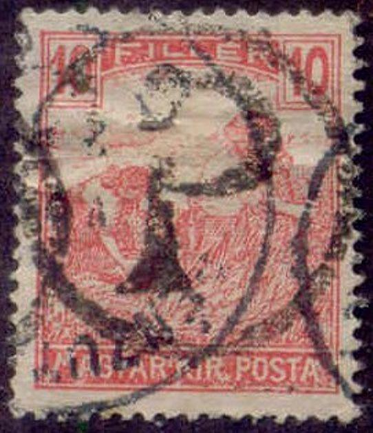 Hungary 1915-8 'P in Circle' Postage Due Overprint on 10f Harvesting Stamp