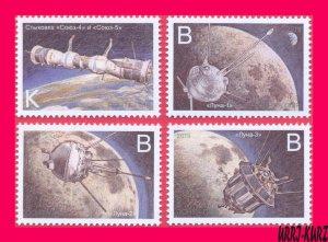 TRANSNISTRIA 2019 Space Program of Lunar Moon Research Exploration 4v MNH