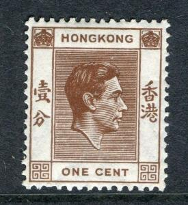 HONG KONG; 1938-50 early GVI issue fine Mint hinged 1c. value