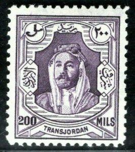 TRANSJORDAN Stamp SG.205 200m Abdullah I (1930) Mint MM {samwells}OBLUE51
