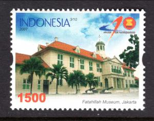 Indonesia 2120 Architecture MNH VF
