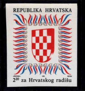 Croatia Scott RA22a Mint No Gum, MNG Imperf Postal Tax stamp
