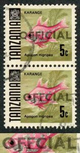 Tanzania SGO32a 5c Variety Missing first I in OFFICIAL Cat 198 pounds