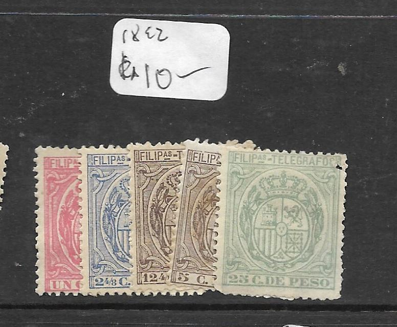 PHILIPPINES SPANISH DOMINION (P2004B) 1892 TELEGRAPH STAMPS 5 DIFF MOG