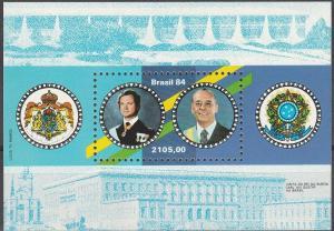 Brazil #1904 MNH F-VF CV $6.00 (SU3456)