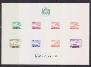 Iraq Scott C8a imperforated VF mint OG H. Scarce mint souvenir sheet.
