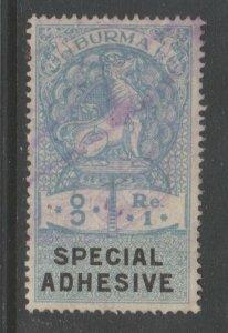 Burma fiscal cinderella Revenue stamp- 8-21-b7a