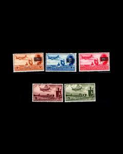VINTAGE: EGYPT 1875-50'S ASST OGNH, LH ,USD LSCOTT # ASST $178 LOT #1800MUD