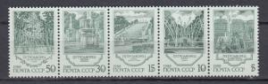 Russia - Soviet Union - 1988 Petrodvorets  Sc# 5793a - MNH (837N)