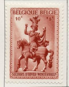 Belgium 1941 Early Issue Fine Mint Hinged 10c. 173838