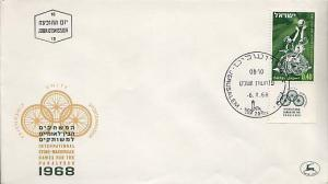 Israel, First Day Cover, Medical, Sports