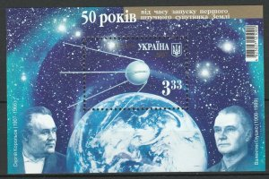 Ukraine 2007 Space, Sputnik MNH Block