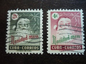 Stamps - Cuba - Scott#532-533 - Used Set of 2 Stamps
