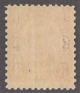 US 555 MNH F 3 Cent Lincoln - Violet