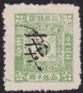 KOREA An old forgery of a classic stamp.....................................2339