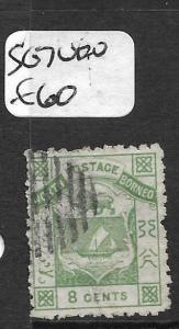 NORTH BORNEO (P2803B) 8C SG 7   VFU