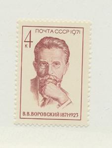 Russia Scott #3903, Bolshevik Party Leader Issue From 1971 - Free U.S. Shippi...