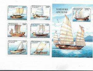 BENIN YEAR 1999 OLD SHIPS NAVIGATION SOUVENIR SHEET + SET OF 6 STAMPS MNH