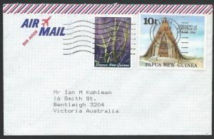 PAPUA NEW GUINEA 1981 cover ARAWA machine cancel, reversed die.............50445