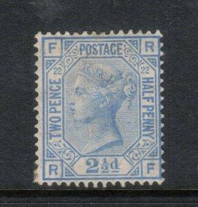 Great Britain #82 Mint Fine Original Gum Hinged - Plate 22