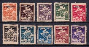 Romania - Scott #O15-O24 - MH - Toned gum - SCV $12.15