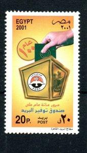 2001- Egypt-  The 100th Anniversary of Postal Savings Bank - Complete set 1v MNH