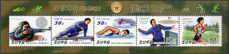 Korea 2017. National Defence Sports (5 military events) (MNH OG) Souvenir Sheet