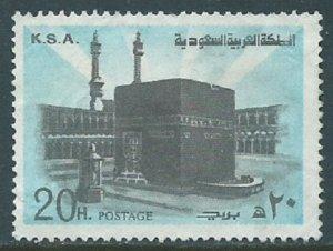 Saudi Arabia, Sc #694, 20h Used
