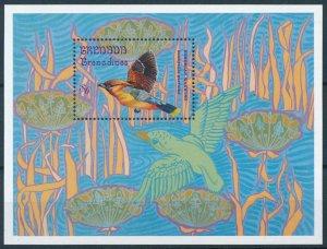 [108802] Grenada Grenadines 1993 Bird vogel oiseau Bohemian Waxwing Sheet MNH