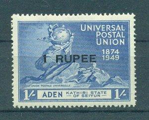 Aden State of Qu'aiti sc# 19 mh cat value $.50