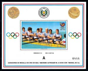 [92361] Paraguay 1989 Olympic Games Seoul Rowing A Sheet MNH