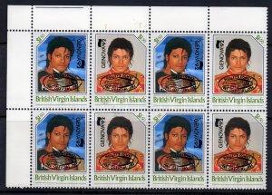 British Virgin Islands 1992 Michael Jackson ovpt.Halley's Comet BLOCK OF 4 MNH
