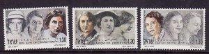 Israel-Sc#1076-8 -unused NH set-Famous Women-1991-